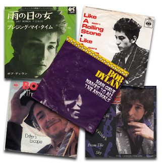 A collection of Bob Dylan 45 picture sleeves